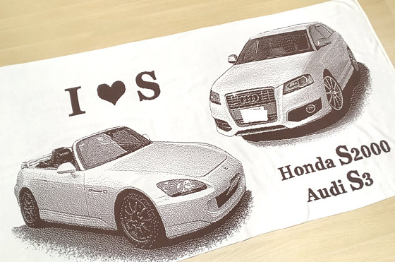 Gift for those who love cars