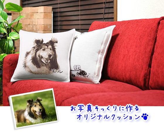 ペットの写真で作った編み物アートのインテリア