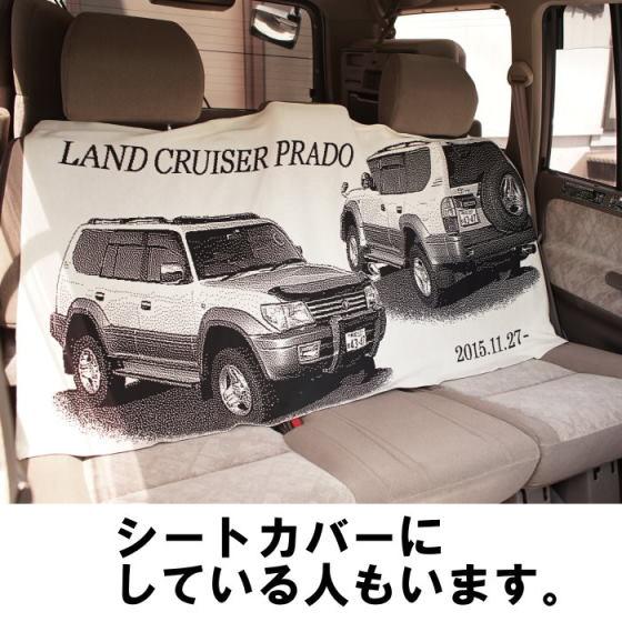 愛車シートカバー