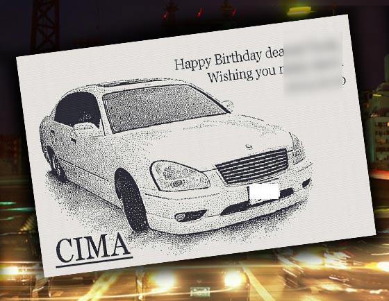 シーマ愛車オリジナルのプレゼント